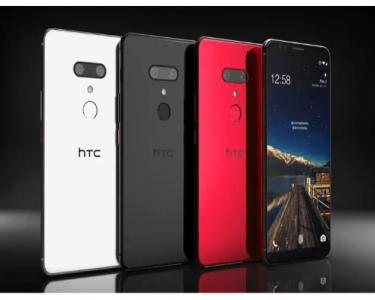 HTC-U12-plus-header